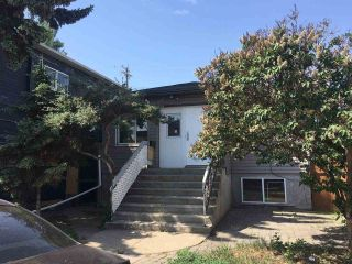 Main Photo: 10856 98 Street in Edmonton: Zone 13 House for sale : MLS®# E4116878