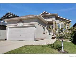 Main Photo: 39 Moncrief Lane in Winnipeg: Whyte Ridge Residential for sale (1P)  : MLS® # 1623435