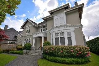 Main Photo: 4923 CONNAUGHT Drive in Vancouver: Shaughnessy House for sale (Vancouver West)  : MLS(r) # R2167539