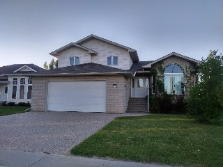 Main Photo: 38 Park Circle in Whitecourt: House for sale : MLS® # 43939