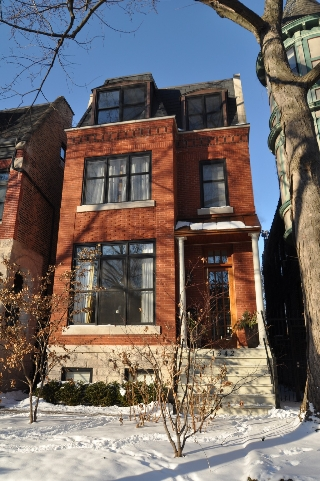 Main Photo: 1342 Madison Park in CHICAGO: CHI - Kenwood Single Family Home for sale ()  : MLS(r) # 08531078