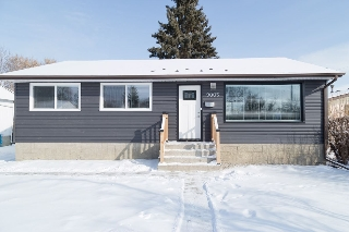 Main Photo: 9005 151 Street in Edmonton: Zone 22 House for sale : MLS(r) # E4053643