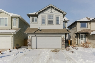 Main Photo: 20740 96 Avenue NW in Edmonton: Zone 58 House for sale : MLS(r) # E4053949