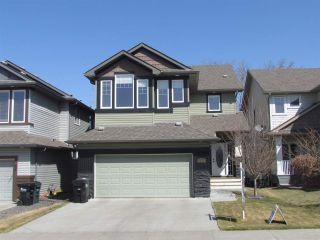 Main Photo: 5060 Sunview Drive: Sherwood Park House for sale : MLS®# E4105174