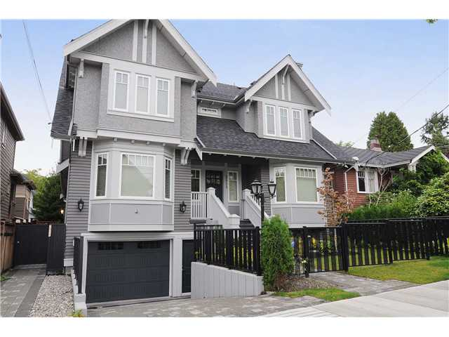 FEATURED LISTING: 2517 7TH Avenue West Vancouver
