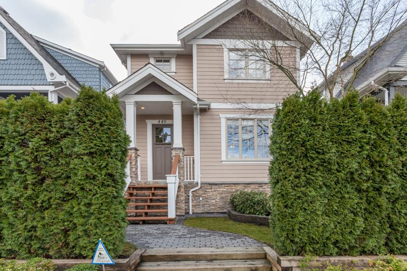 Main Photo: 440 AUBREY Place in Vancouver: Fraser VE House for sale (Vancouver East)  : MLS® # R2039119