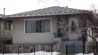 Main Photo: 11905 93 Street in Edmonton: Zone 05 House for sale : MLS(r) # E4056663