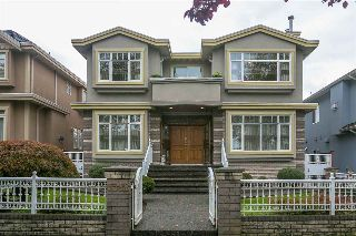 Main Photo: 6386 BROOKS Street in Vancouver: Killarney VE House for sale (Vancouver East)  : MLS® # R2216787