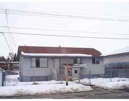 Main Photo:  in : Albert Park Residential Detached Single Family for sale (Calgary)  : MLS®# C2005198