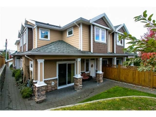 "Main Photo: 201 E 18TH Street in North Vancouver: Central Lonsdale Townhouse for sale in ""St. Georges"" : MLS®# V1033888"