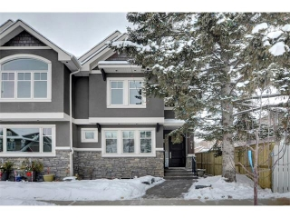 Main Photo: 941 4A Street NW in Calgary: Sunnyside House for sale : MLS(r) # C4097181