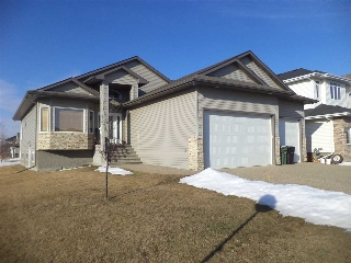 Main Photo: 1 KEEP Crescent: Leduc House for sale : MLS(r) # E4055781