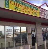 Main Photo: 4809 Centre Street NW in Calgary: Thorncliffe Retail for sale : MLS(r) # C4117942