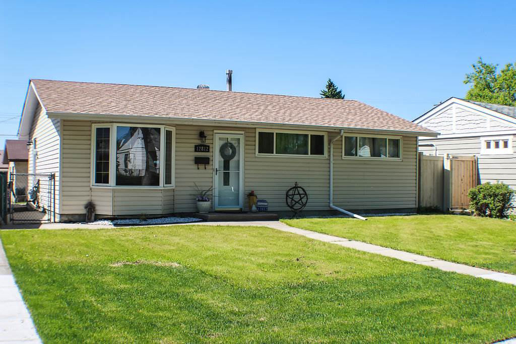 Main Photo: 12812 108 Street in Edmonton: Zone 01 House for sale : MLS(r) # E4071431