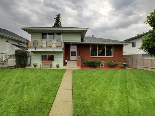 Main Photo: 12843 86 Street in Edmonton: Zone 02 House for sale : MLS® # E4076229