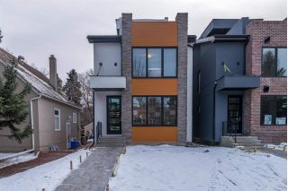 Main Photo: 14005 105 Avenue in Edmonton: Zone 11 House for sale : MLS® # E4091102