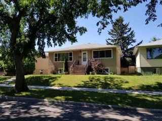 Main Photo: 12416 96 Street NW in Edmonton: Zone 05 House for sale : MLS® # E4099037