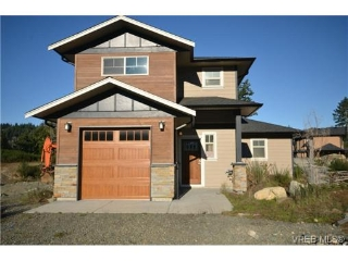 Main Photo: 1 571 Latoria Road in VICTORIA: Co Latoria Townhouse for sale (Colwood)  : MLS® # 353514