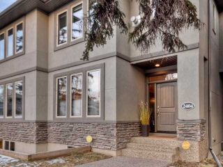 Main Photo: 2404 25A Street SW in CALGARY: Richmond Park_Knobhl Attached Home for sale (Calgary)  : MLS(r) # C3598197