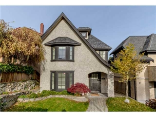 Main Photo: 4183 W 11TH Avenue in Vancouver: Point Grey House for sale (Vancouver West)  : MLS(r) # V1100733