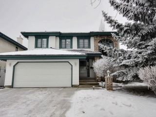 Main Photo: 237 Carmichael Close in Edmonton: Zone 14 House for sale : MLS(r) # E4049099