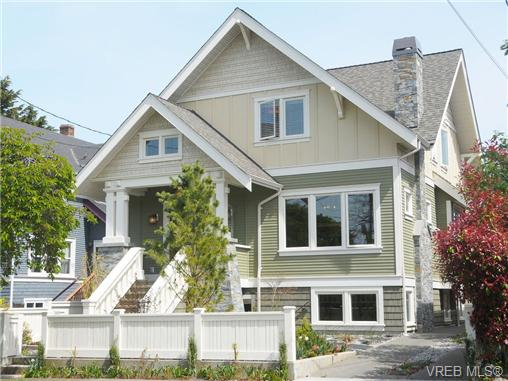 Main Photo: 81 Cambridge Street in VICTORIA: Vi Fairfield West Single Family Detached for sale (Victoria)  : MLS®# 336630