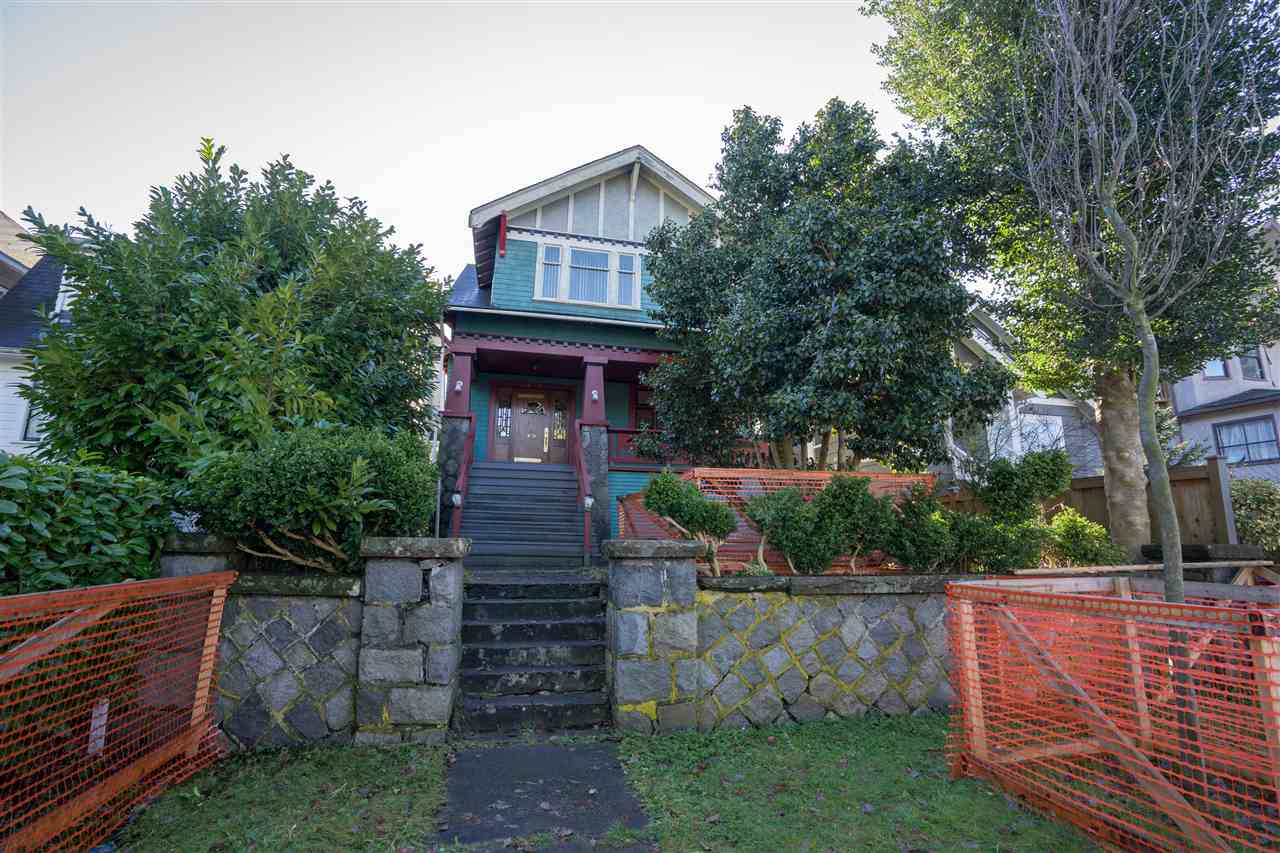 Photo 5: 470 W 17TH Avenue in Vancouver: Cambie House for sale (Vancouver West)  : MLS(r) # R2133586
