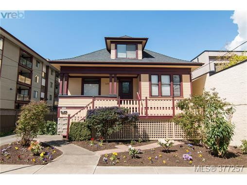 Main Photo: 430 Parry Street in VICTORIA: Vi James Bay Single Family Detached for sale (Victoria)  : MLS(r) # 377257