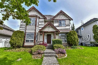 "Main Photo: 5134 223 Street in Langley: Murrayville House for sale in ""HILLCREST"" : MLS(r) # R2161492"