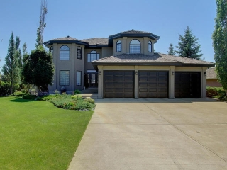 Main Photo: 406 ESTATE Drive: Sherwood Park House for sale : MLS® # E4072892