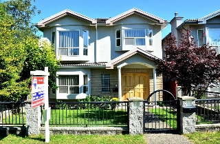Main Photo: 2937 E 27TH Avenue in Vancouver: Renfrew Heights House for sale (Vancouver East)  : MLS® # V908149