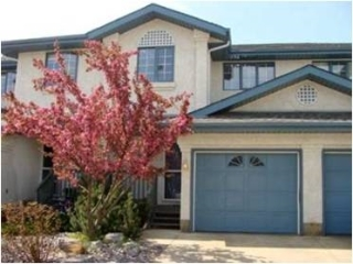 Main Photo: 105 BULYEA Road in Edmonton: Zone 14 Townhouse for sale : MLS(r) # E4047939