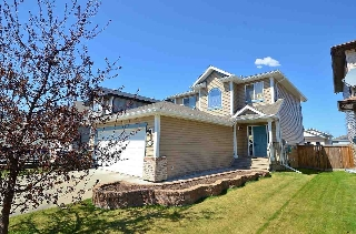 Main Photo: 220 Foxtail Way: Sherwood Park House for sale : MLS(r) # E4052308