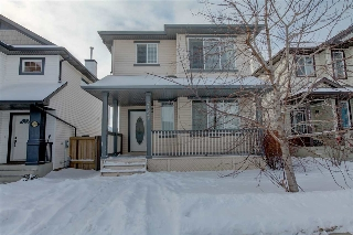 Main Photo: 21347 91A Avenue in Edmonton: Zone 58 House for sale : MLS(r) # E4053712