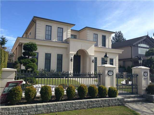 Main Photo: 7216 BEECHWOOD ST in Vancouver: S.W. Marine House for sale (Vancouver West)  : MLS® # V1038988