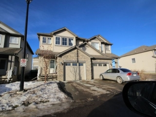 Main Photo: 2 9231 213 Street in Edmonton: Zone 58 House Half Duplex for sale : MLS(r) # E4051901