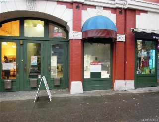 Main Photo: 638 Yates Street in VICTORIA: Vi Downtown Retail for lease (Victoria)  : MLS® # 378631
