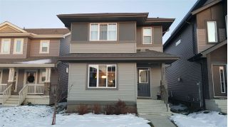 Main Photo: 6905 CARDINAL Wynd in Edmonton: Zone 55 House for sale : MLS® # E4090634