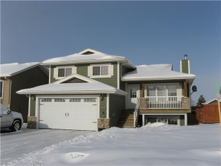 Main Photo: 8720 114TH Avenue in Fort St. John: Fort St. John - City NE House for sale (Fort St. John (Zone 60))  : MLS® # N233326