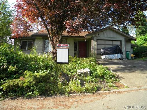 Main Photo: 4051 Knibbs Green in VICTORIA: SW Strawberry Vale Single Family Detached for sale (Saanich West)  : MLS® # 363606