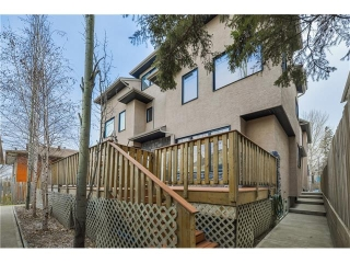 Main Photo: 2 1628 29 Avenue SW in Calgary: South Calgary House for sale : MLS(r) # C4090041
