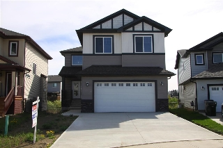 Main Photo: 1531 Westerra Bend: Stony Plain House for sale : MLS® # E4052168