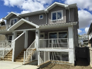 Main Photo: 11842 122 Street in Edmonton: Zone 04 Townhouse for sale : MLS(r) # E4054173
