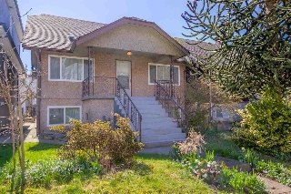 Main Photo: 2476 DUNDAS Street in Vancouver: Hastings East House for sale (Vancouver East)  : MLS(r) # R2151902