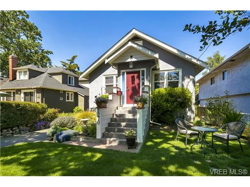 Main Photo: 1270 Kings Road in VICTORIA: Vi Oaklands Single Family Detached for sale (Victoria)  : MLS® # 364947