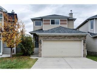 Main Photo: 7 ROYAL ELM Bay NW in Calgary: Royal Oak House for sale : MLS® # C4083547