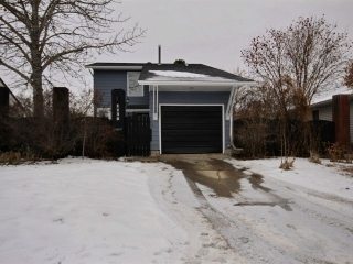 Main Photo: 1138 75 Street in Edmonton: Zone 29 House for sale : MLS(r) # E4055731