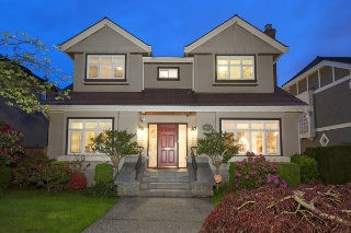 Main Photo: 1811 W 36TH Avenue in Vancouver: Quilchena House for sale (Vancouver West)  : MLS(r) # R2153937