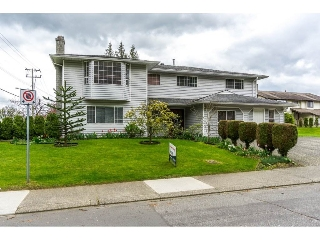 Main Photo: 2176 GODSON Court in Abbotsford: Central Abbotsford House for sale : MLS(r) # R2159561