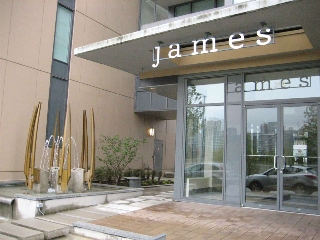 "Main Photo: 1506 288 W 1ST Avenue in Vancouver: False Creek Condo for sale in ""THE JAMES"" (Vancouver West)  : MLS(r) # R2167334"